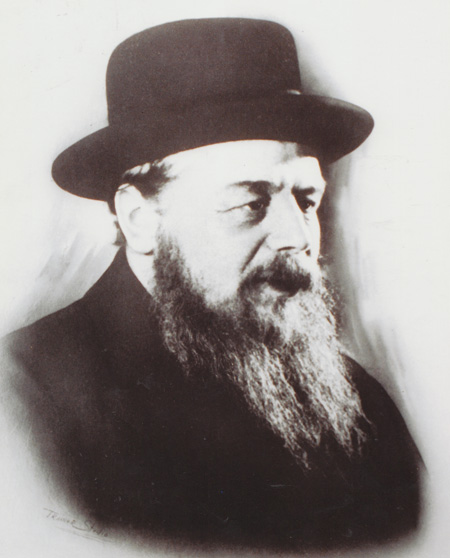 "Horav Shlomo Heiman zt""l"