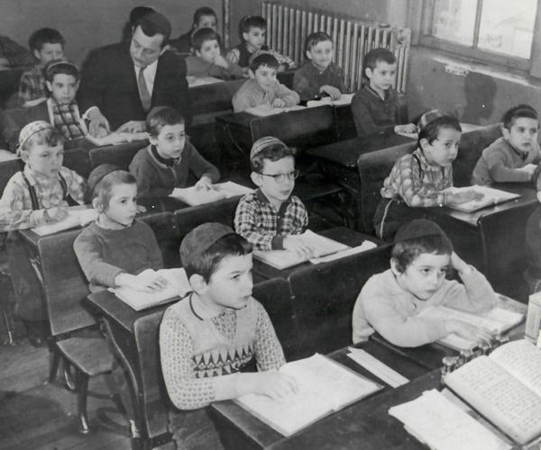 Yeshiva Ketanah Class